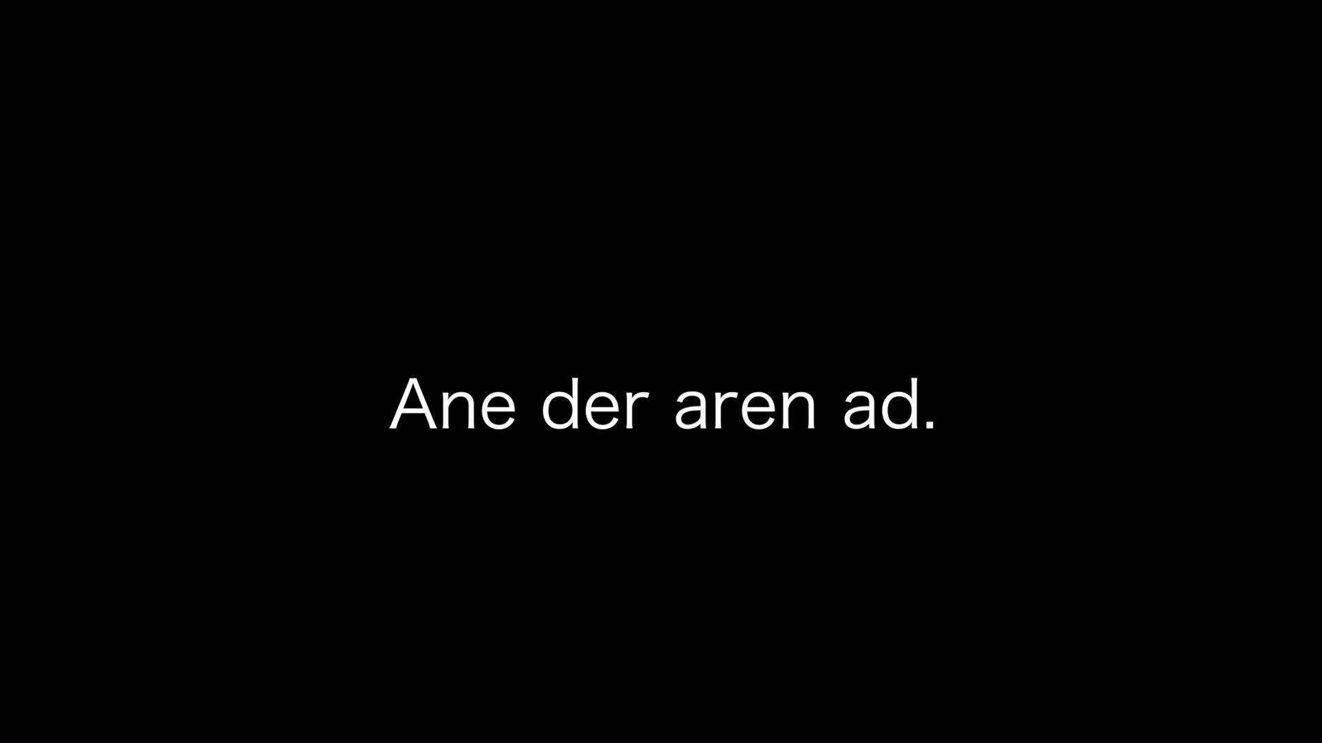 ane-der-aren-ad